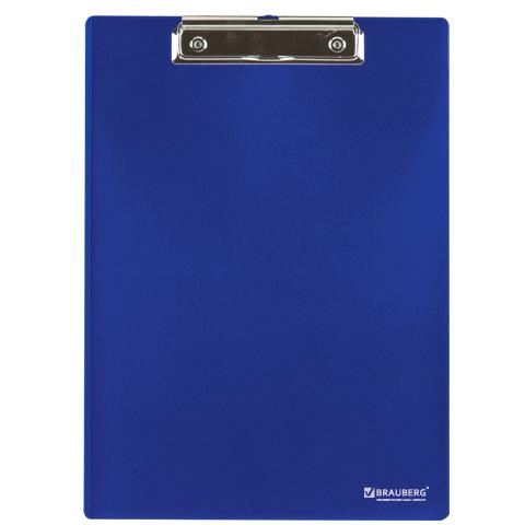 """Планшет А4 с верхним прижимом, пластик, синий (1,5мм) """"Contract"""" (BRAUBERG )"""