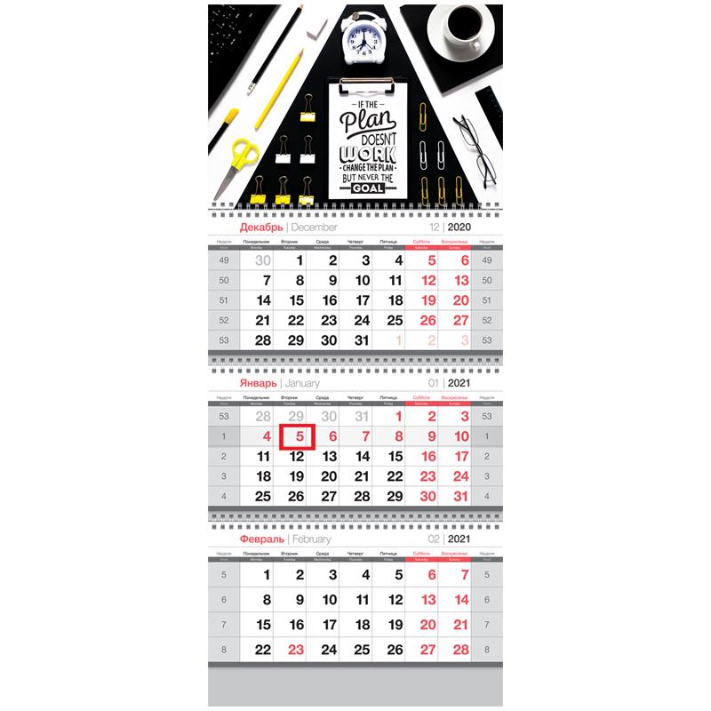 """Календарь квартальный 2021г, 3 блока, 3 гребня, с бегун """"Офисный стиль"""" (OfficeSpace)"""