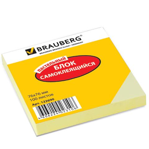 Клейкая бумага д/заметок 76х76мм, желтая, 100л (BRAUBERG)
