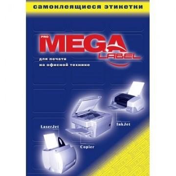 Бумага самоклеящаяся А4, желтая 80г/м2 100шт/уп (MEGA Labe)