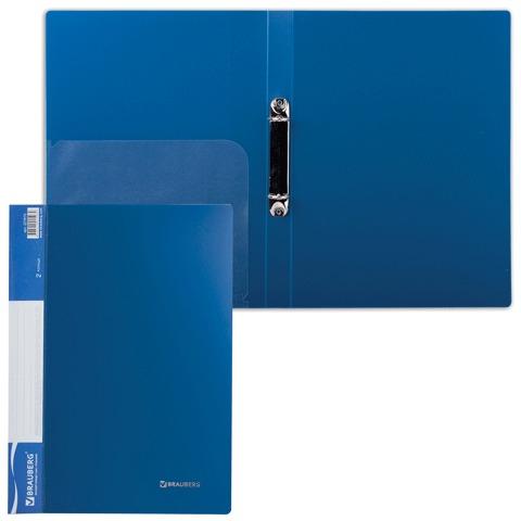 "Папка на 2 кольца А4, 25мм, синяя, торцевой карман, 0,8мм ""Стандарт"" (BRAUBERG)"