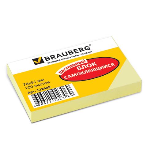 Клейкая бумага д/заметок 51х76мм, желтая, 100л (BRAUBERG)