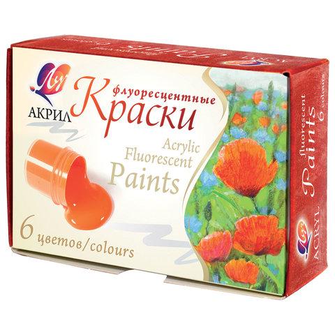 Краски акриловые 6 цветов, 15мл,  художественные, флуоресц. (ЛУЧ)