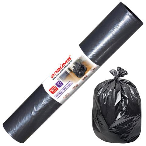 Мешки для мусора 160лх10шт  суперпрочные