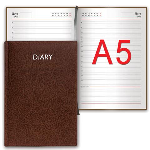 """Ежедневник недатированный А5. 160л, фактурная кожа, коричневый """"Profile"""" (BRAUBERG)"""