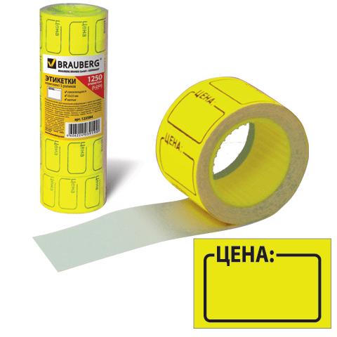 "Ценник 35х25мм, желтый, 1рулх250шт ""Цена"" 5рул/уп (BRAUBERG)"