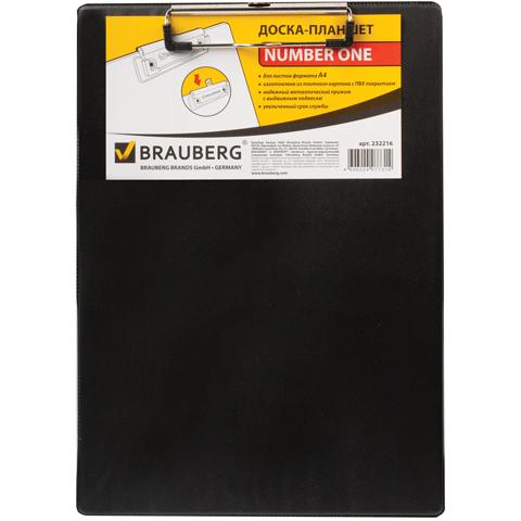 """Планшет A4 с верхним прижимом, картон/ПВХ, черный """"NUMBER ONE"""" (BRAUBERG)"""