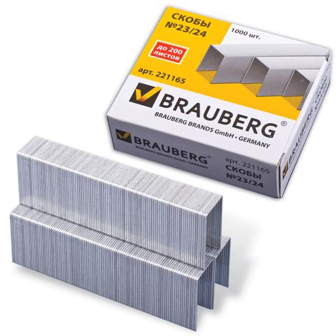 Скобы №23/24, оцинкованные, до 200 листов (Brauberg)