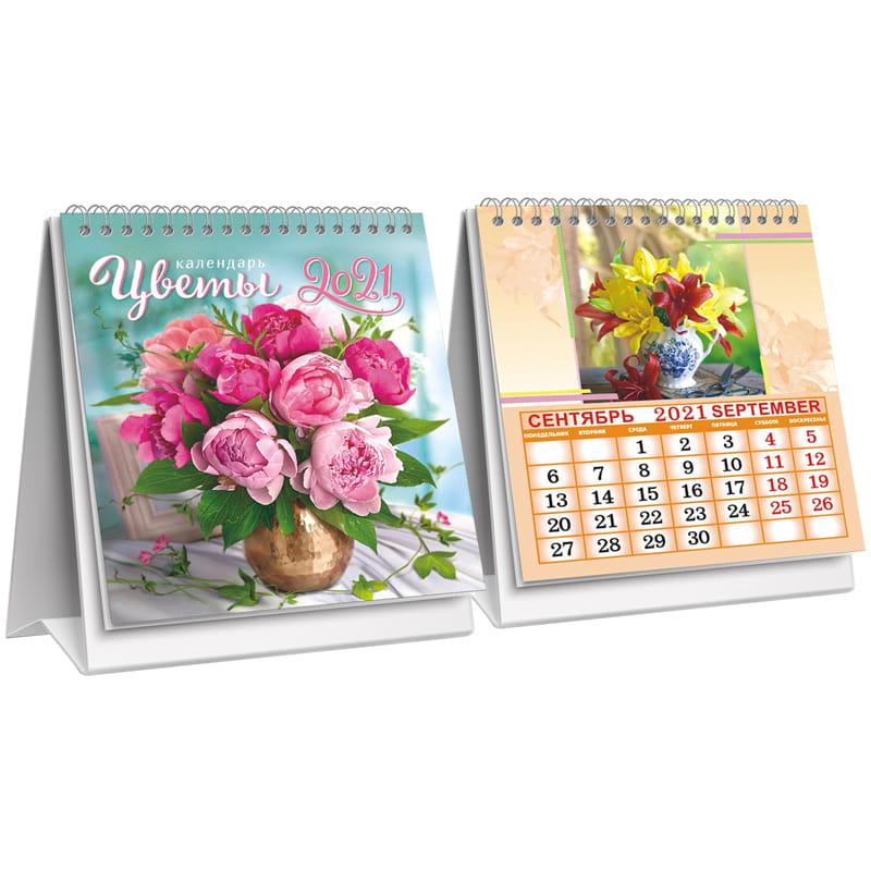 """Календарь-домик 2021г, 98*140мм, на гребне """"Цветы. Букет в вазе"""" (ЛиС)"""