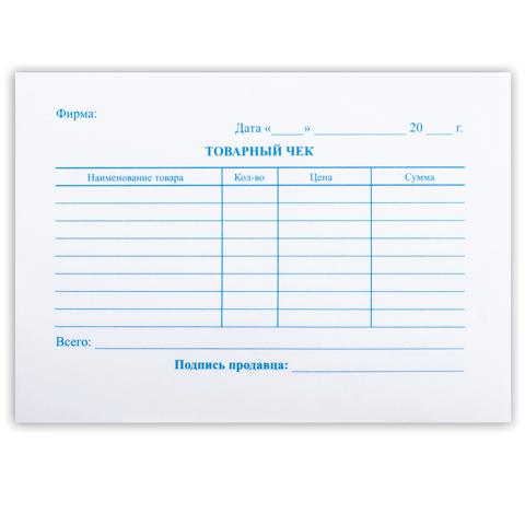 Как сделать чек в домашних условиях
